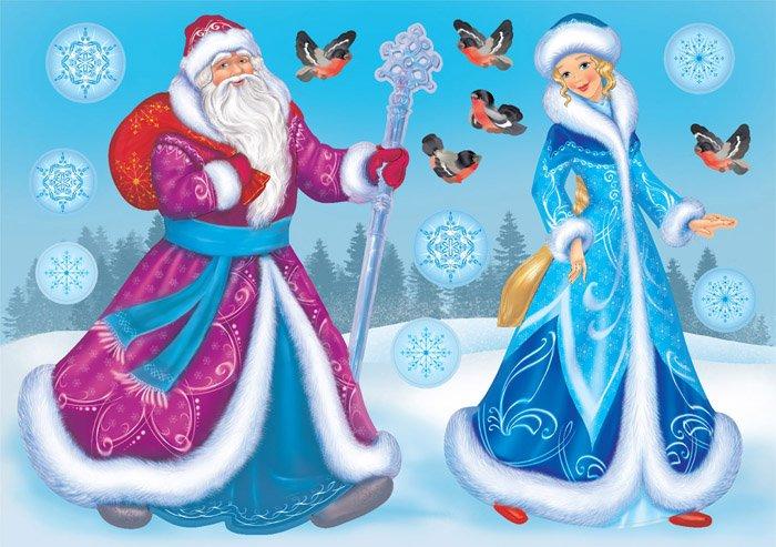 """Новогодний утренник младшей группы – """"Как ребята Снегурочку выручали"""""""