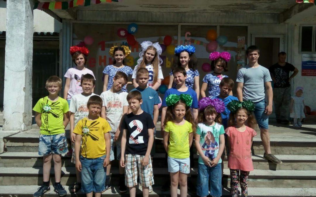 1 июня – «Праздник Детства»