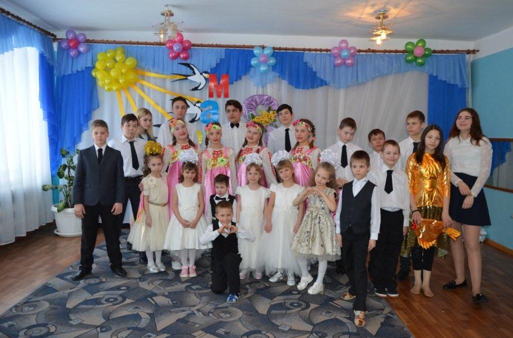 7 марта в центре состоялся праздничный концерт